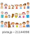 三世代3家族セット 21144098
