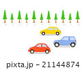 自動車 車 ドライブのイラスト 21144874