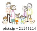 家族 三世代  21149114
