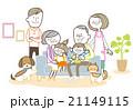 家族 ソファ 三世代 21149115