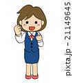 会社員 新入社員 ベクターのイラスト 21149645