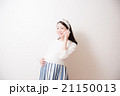 妊婦 スマホ 21150013