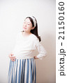 妊婦 妊娠 女性の写真 21150160
