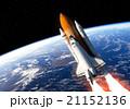 宇宙 探検 ロケットのイラスト 21152136