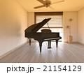 ピアノ 21154129