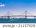 横浜 横浜ベイブリッジ ベイブリッジの写真 21157028