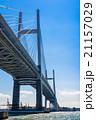 横浜ベイブリッジ 21157029