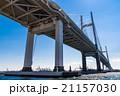 横浜 横浜ベイブリッジ ベイブリッジの写真 21157030