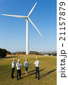 次世代エネルギー イメージ 21157879