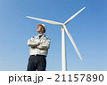 次世代エネルギー イメージ 21157890