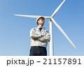 次世代エネルギー イメージ 21157891