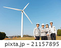 次世代エネルギー イメージ 21157895