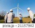 次世代エネルギー イメージ 21157902