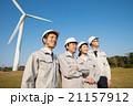次世代エネルギー イメージ 21157912