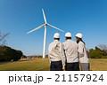 次世代エネルギー イメージ 21157924