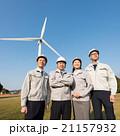 次世代エネルギー イメージ 21157932