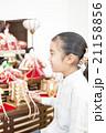 お雛様と女の子 お雛様 子供 女の子 小学生 桃の節句 ひな祭り 21158856