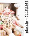 お雛様と女の子 お雛様 子供  ボディパーツ パーツカット 女の子 桃の節句 ひな祭り 21158863