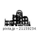 原爆ドーム 21159234