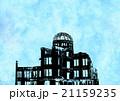 原爆ドーム 21159235
