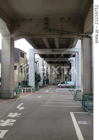 高架下の駐車場 21159752
