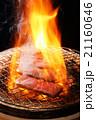 焼き肉 21160646