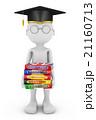 ことば 言語 勉強のイラスト 21160713