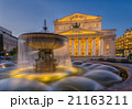 Bolshoi Theater at night 21163211