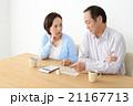 家計の心配をする老夫婦 21167713