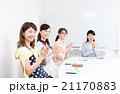 ビジネスウーマン 女性 人物の写真 21170883