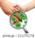 バクテリア バイキン ばい菌のイラスト 21175178