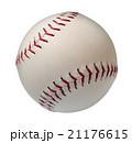 ソフトボール部 ボール 球のイラスト 21176615