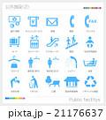 公共施設 ピクトサイン 記号 マーク アイコン 21176637