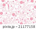 動物と桜 21177158