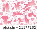 動物と桜 21177162