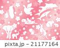 動物と桜 21177164