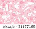 動物と桜 21177165