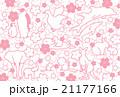 動物と桜 21177166