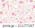 動物と桜 21177167