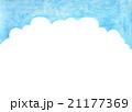 色鉛筆 草原と雲シリーズ 21177369