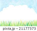 色鉛筆 草原と雲シリーズ 21177373
