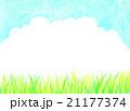 色鉛筆 草原と雲シリーズ 21177374