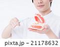 歯イメージ 21178632