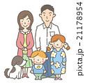 4人家族 21178954