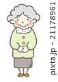 おばあちゃん 21178961