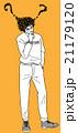 考えるおしゃれな男の子 21179120