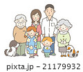 三世帯家族+ペット 21179932