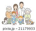 三世帯家族+ペット 21179933
