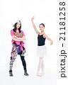 ダンス  21181258