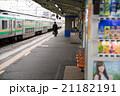 駅のホーム 21182191